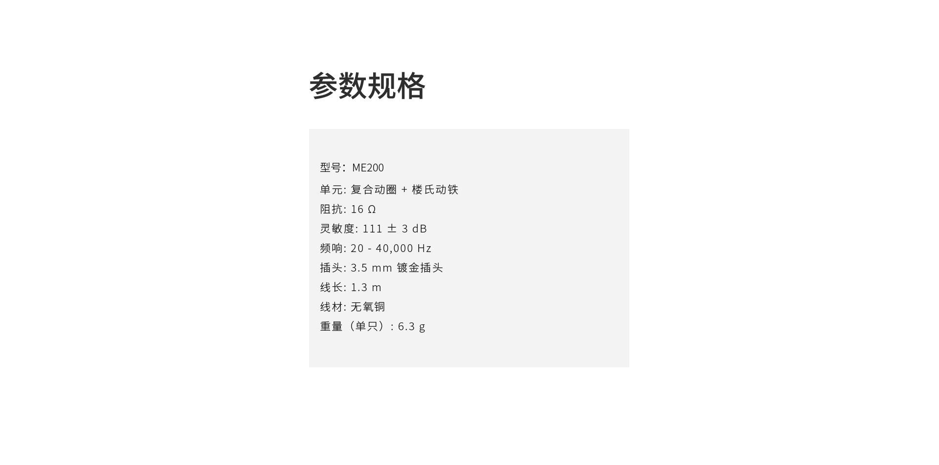 ME200-大图_19.jpg